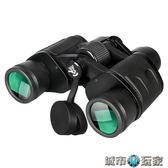 健喜大廣角雙筒望遠鏡高倍高清微光夜視非紅外便攜演唱會望眼鏡 JD 聖誕節狂歡