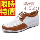 增高鞋-舒適修腿修身男休閒鞋56f34【巴黎精品】