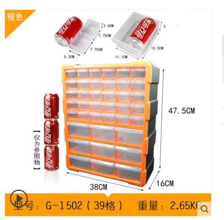 零件收納盒工具盒子螺絲配件多格抽屜式塑料樂高整理箱分類收納櫃 igo免運