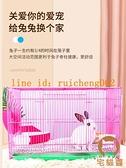 兔籠室內窩屋用品養殖家用專用籠子自動清糞【宅貓醬】