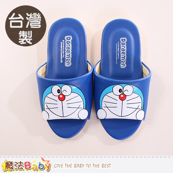兒童拖鞋 台灣製哆拉A夢正版室內拖鞋 魔法Baby