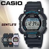 CASIO卡西歐 手錶專賣店 STL-S300H-1A 男錶 太陽能 防水 120組計時 LED照明 橡膠錶帶 LED照明