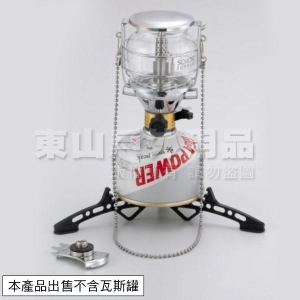 Wen Liang 文樑 WL-9708 寶石型瓦斯營燈(附收納盒) 登山燈/輕巧燈 露營燈 台灣製