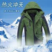冬季新款男女加厚加絨運動風衣防風防水大碼登山服情侶裝保暖外套 qf7797【黑色妹妹】