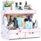 萬聖節快速出貨-桌面收納盒 化妝品整理盒...