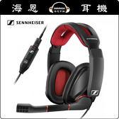 【海恩特價 ing】德國 森海塞爾 Sennheiser GSP 350 電競耳機麥克風