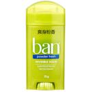 【ban】清新體香膏-爽身粉香73g/瓶*6{嘉家生活網}