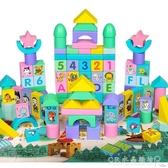 兒童積木玩具3-6周歲女孩寶寶1-2歲嬰兒益智男孩木頭拼裝7-8-10歲 水晶鞋坊