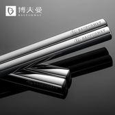 雙十二狂歡購 不銹鋼筷子304家用防滑銀鐵筷子高檔筷套裝家庭裝10雙