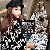 克妹Ke-Mei【AT54859】歐美妞年輕感滿版英文字母寬鬆T恤洋裝