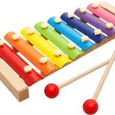 兒童積木手敲琴嬰兒8個月寶寶益智樂器玩具1-2-3周歲八音小木琴