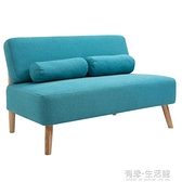 北歐布藝沙發小戶型網紅款客廳簡易沙發椅單人雙人現代簡約小沙發AQ 有緣生活館