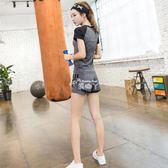 瑜伽運動套裝女健身服健身房跑步兩件套短袖短褲戶外 俏腳丫