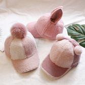 寶寶棒球帽男童秋冬季潮保暖韓版可愛兔耳朵羊羔絨鴨舌帽女童帽子巴黎衣櫃