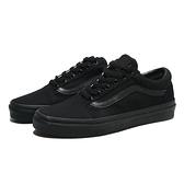 VANS 休閒鞋 板鞋 OLD SKOOL BK 全黑 帆布 經典款 男女 (布魯克林) VN000D3HBKA