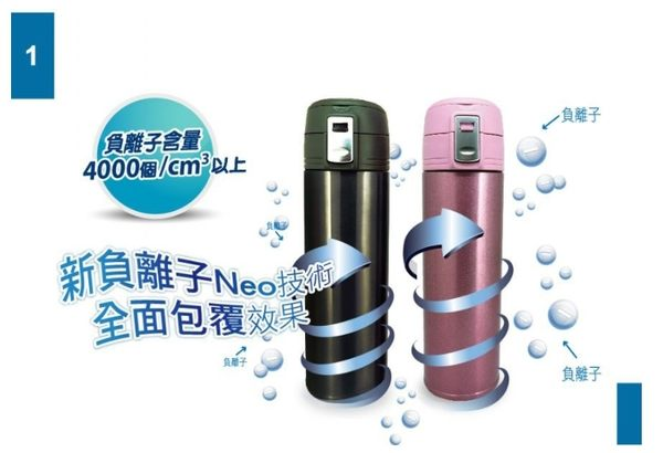 人因康元 新負離子陶瓷超輕量保溫杯 480ml 陶瓷保溫杯 陶瓷保溫瓶
