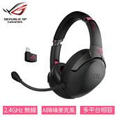 ASUS 華碩 ROG Strix Go 2.4 Electro Punk 電馭粉 無線電競耳機