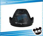 黑熊館 JJC HB016 遮光罩 蓮花罩 Tamron 16-300mm f/3.5-6.3 Di II VC