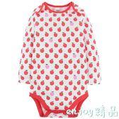 【618好康又一發】嬰兒包屁衣連體三角長袖連體衣