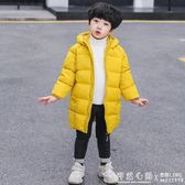 兒童羽絨棉服中長款男女童棉衣小孩棉襖寶寶加厚童裝外套  怦然心動
