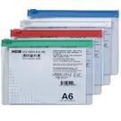 【奇奇文具】三燕COX NO.150H A6(橫) 透明資料套/拉鍊袋/文件袋/資料袋