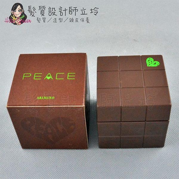 立坽『造型品』愛麗美娜公司貨 ARIMINO 造型霜 香妃 強塑臘80g HM11