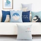 北歐文藝簡約抱枕套ins棉麻抱枕客廳沙發靠墊靠枕辦公室腰靠腰墊 萬聖節