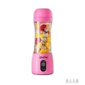 榨炸果汁機家用小型充電動便攜式學生宿舍隨身榨汁杯xy4436【優品良鋪】