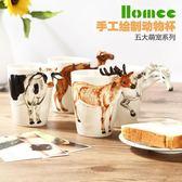 創意個性禮品3d立體動物彩繪純手工繪陶瓷咖啡牛奶情侶馬克水杯子【四季生活館】