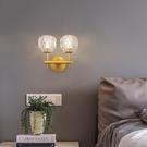 蒲公英壁燈(二燈)/2色/H&D東稻家居