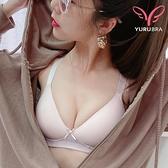 【Yurubra】沁夏Q凍內衣。B.C罩 涼感 無鋼圈 無痕 舒適 居家 內搭 台灣製 ※0646膚
