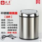 充電智能感應垃圾桶家用有蓋廚房【不銹鋼鏡面蓋8L】