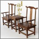 [超豐國際]紅木小家具 實木質微型仿明清...