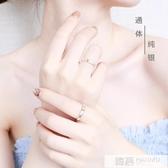 情侶戒指一米陽光純銀男女一對日韓簡約潮人學生素圈戒指  99購物節