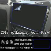 【Ezstick】福斯 Volkswagen GOLF 2018 2019 年版 9.2吋 靜電式車用LCD螢幕貼