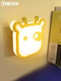 小夜燈 led創意小夜燈臥室床頭燈卡通燈智能光控感應燈兒童護眼燈可愛淘 夢藝家