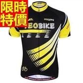 自行車衣 男款單車服-(單上衣)夏季透氣排汗短袖1色65f47【時尚巴黎】