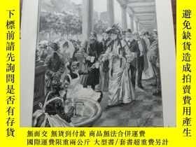 二手書博民逛書店【罕見】1890年木刻版畫《這個磨坊很好》( Der Mühlb