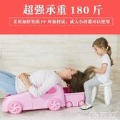兒童洗頭椅寶寶洗頭神器洗頭椅兒童洗頭躺椅小孩洗頭床洗發凳可折疊可坐躺女lx 限時特惠