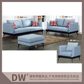 【多瓦娜】19058-313005 格蘭藍色沙發(1+2+3+輔)