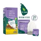 Nutrabliss 晚安草本茶20包入