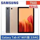 【福利品】 Samsung Galaxy Tab A7 10.4 吋 平板 (3/64G) T500 WiFi版