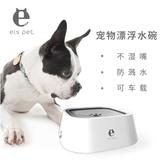 狗狗不濕嘴水碗貓咪飲水機法斗自動循環防打翻寵物喂水喝水器水盆