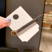 韓國高檔鑲鉆發夾優雅淑女超閃發卡頭飾網紅側邊一字夾黑色劉海夾