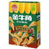 喜年來金牛角美國玉米點心-墨西哥紅椒60g【康鄰超市】