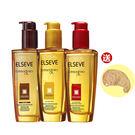 開架第一瓶媲美沙龍級護髮髮油原價:1497  護髮/髮油/免沖洗