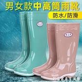 中筒高筒雨鞋女士勞保低幫套鞋水靴男防滑女雨靴防水鞋保暖膠鞋