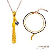 J'code真愛密碼 流金黃金墜子 送項鍊+流金年華黃金/尖晶石手鍊-雙鍊款