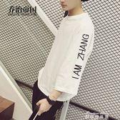 夏季寬閒T恤男士韓版七分袖中袖潮流胖子短袖上衣服   麥琪精品屋
