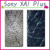 Sony XA1 Plus 5.5吋 木紋系列手機殼 全包邊保護套 TPU手機套 石頭紋背蓋 仿木紋保護殼 黑邊後殼